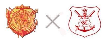 Primeiros escudos de Sport e Náutico