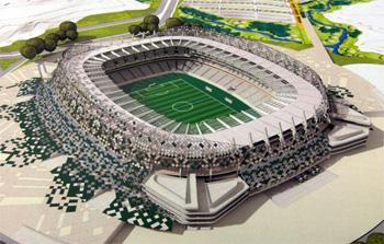Estádio da Cidade da Copa, em São Lourenço da Mata