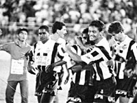 Série B-1995: Central 2 x 1 Santa Cruz
