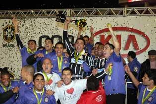 Copa do Brasil-2009: Inter 2 x 2 Corinthians. Timão campeão!