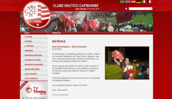 Nota oficial do Náutico pela convocação de Muricy Ramalho para treinar a Seleção Brasileira