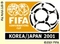 Copa das Confederações de 2001