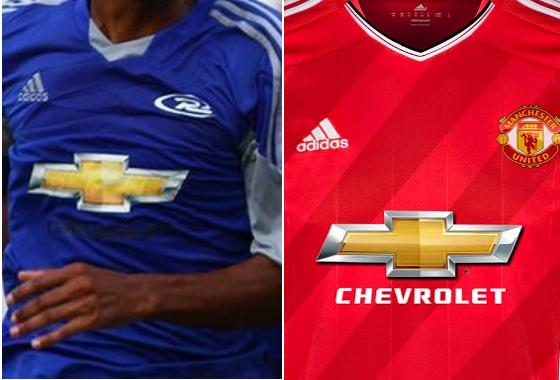 Uniforme do Decisão de Camaragibe e projeção do uniforme do Manchester  United em 2015 2016 22b7bce4ad9f9