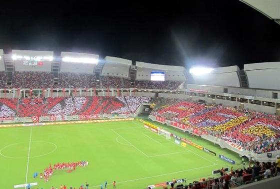 Mosaico do América de Natal na Arena das Dunas. Foto: @HTE_sports  (twitter)