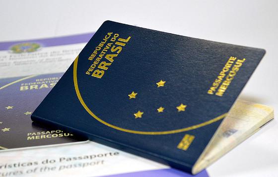 Passaporte brasileiro em 2016