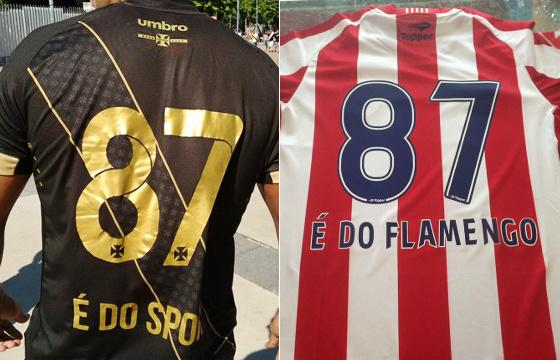 Camisas 87, do Vasco e do Náutico