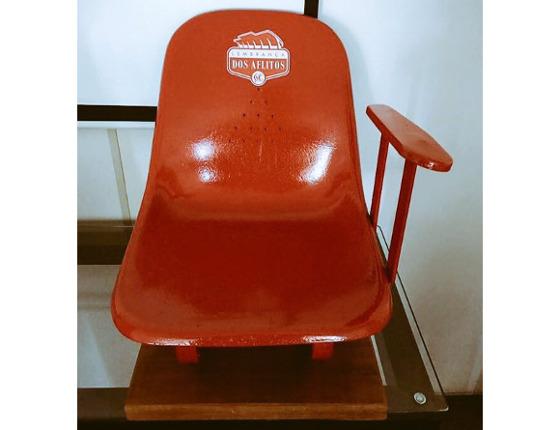 Cadeira de lembrança dos Aflitos