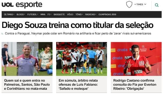 Home do site de esportes do UOL em 27/03/2017