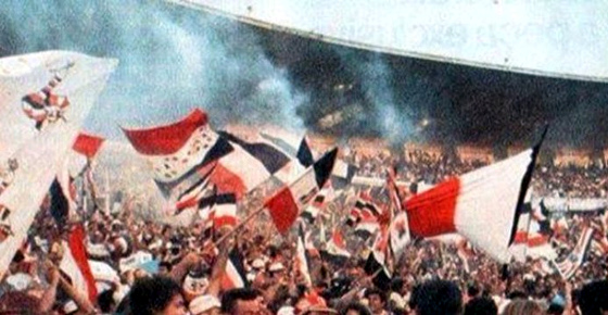 Torcida do Santa Cruz no Arruda na década de 1980