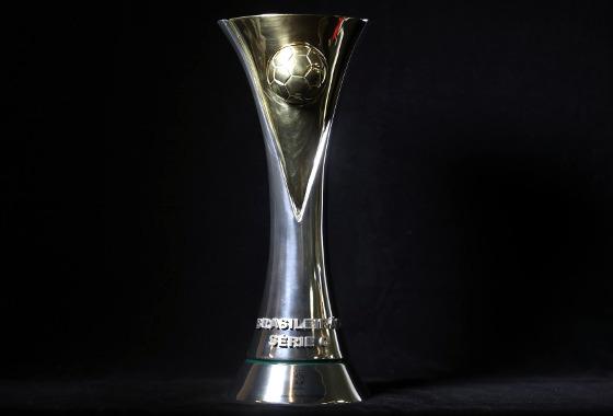 Troféu da Série C de 2018. Foto: Lucas Figueiredo/CBF
