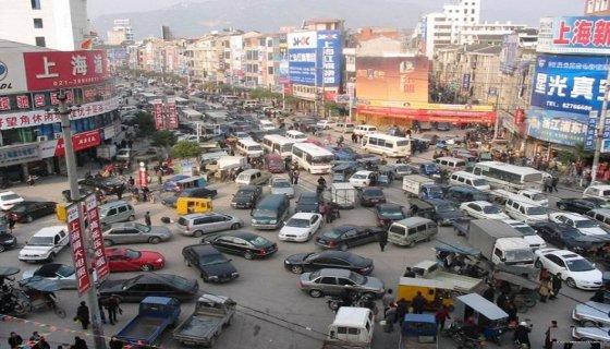 china carros - (Foto: reprodução/Carplace)